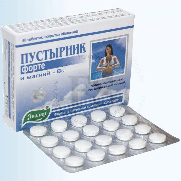Ларекс таблетки инструкция