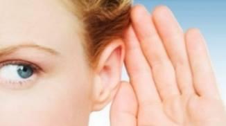 Ослабление слуха из-за неврита слухового нерва