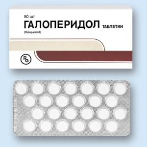 Таблетки галоперидола