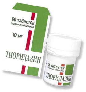 Таблетки тиоридазин