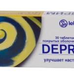 Инструкция по применению препарата Деприм
