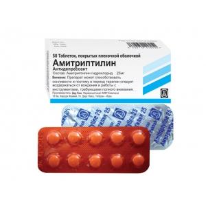 препарат амитриптилин инструкция по применению - фото 2