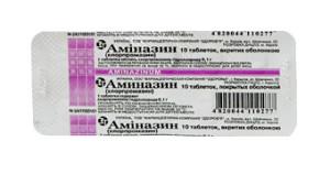 Аминазин в таблетках