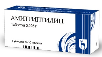 препарат амитриптилин инструкция по применению img-1