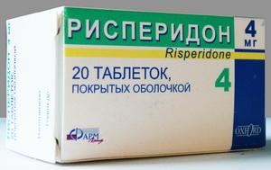 Таблетки рисперидон