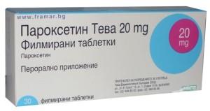 Препарат пароксетин
