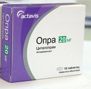 Таблетки циталопрам