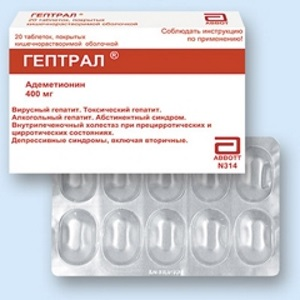 Таблетки адеметионин