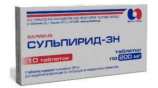 сульпирид 50 мг инструкция по применению - фото 8