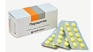 таблетки перицитам инструкция по применению - фото 3