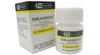 Препарат пикамилон
